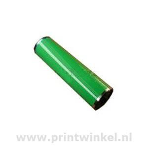 Zoekies.com - Printwinkel 2336842 | 2336842