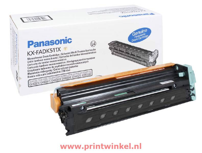 Panasonic KX-FADC510 (KX-FADC510X)